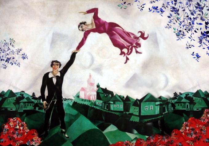 Chagall-la-Promenade